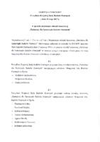 UCHWAŁA_Prezydium_KRRP_62_X_2017.pdf