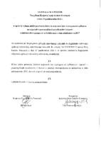 Uchwała_Prezydium_315_IX_2016.pdf