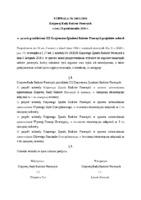 Uchwała_KRRP_208_X_2020_przedłożenie projektów Zjazdowi.pdf