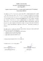 UCHWAŁA_Prezydium_KRRP_499_X_2019.pdf