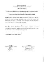 Uchwała_Prezydium_18_IX_2013.pdf