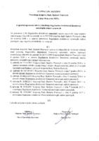 UCHWAŁA_Prezydium_KRRP_162_X_2017.pdf