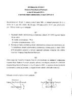 Uchwała_KRRP_2_VIII_2010.pdf